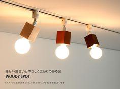 照明 おしゃれ SquareWood-spot スポットライト プラグタイプ照 ...