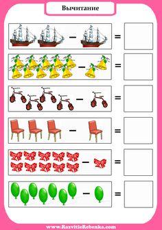 Kids Under Subtraction Worksheets Math Subtraction Worksheets, Subtraction Kindergarten, Printable Math Worksheets, Kindergarten Math Worksheets, Preschool Math, Math Classroom, Teaching Math, Math Activities, Teaching Reading