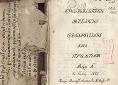 Detalle de Manual de Música. Biblioteca Digital Mundial