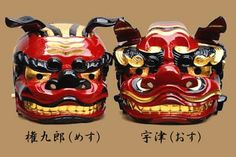 japanese shi shi masks | female on the left, male on the right