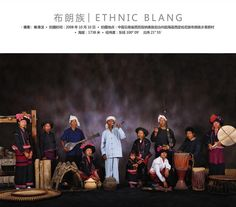 China's 56 ethnic minority groups - ethnic Blang www.interactchina.com