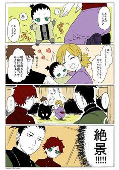 NARUTO/#2074386 - Zerochan
