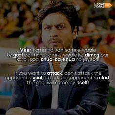 #JWQuotes #BollywoodQuotes #Goal #Inspiration  #ChakDeIndia #ShahRukhKhan