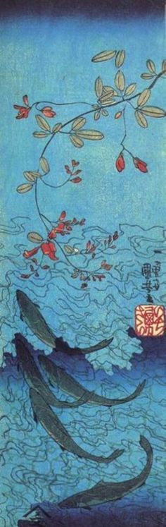 Sweetfish (ayu) and Bush Clover by Kuniyoshi from an untitled series of water…