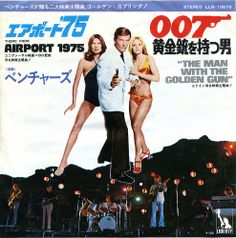 THE VENTURES side 1. THEME FROM AIRPORT 1975 side 2. THE MAN WITH GOLDEN GUN   Printed in JAPAN LIBERTY LLR10678 The Ventures, Extraordinary Gentlemen, Vinyl Cover, Film Posters, James Bond, Vinyl Records, Album Covers, The Man, Wonder Woman