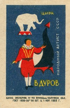 russian matchbox label, durov