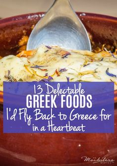 When people ask me what my favorite cuisine is, I can now confidently add Greek food to that list.  I'm in love with all of it, and I can't wait to go back for more!