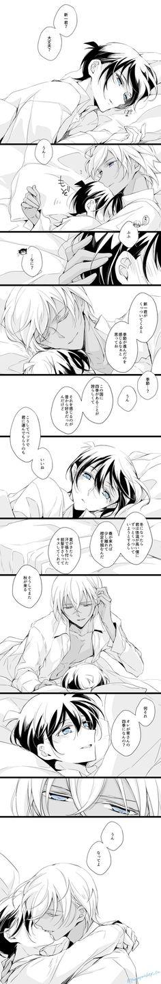 画像 Conan Comics, Detektif Conan, Magic Kaito, Case Closed, Haikyuu, Romance, Drawings, Pictures, Image