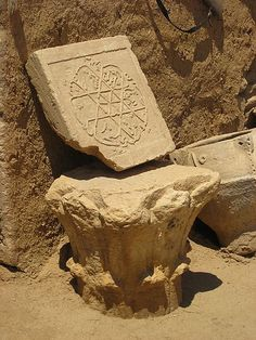 Ruins of a village at Harran. Harran: receiving its first mention in recorded history around 1850 BCE, adding geometric shapes subconsciously to the chaos theory.
