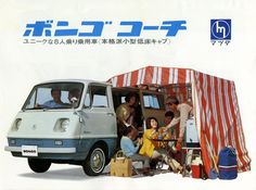 OLD VAN Archivesの画像