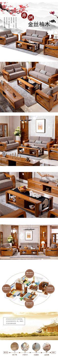Furniture Sofa Set, Furniture Design, Drawing Room Interior Design, Wooden Sofa Set Designs, Sofa Bed Design, Wood Sofa, Comfy Bedroom, Tanjore Painting, Modern Sectional