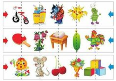 Kartynky Team Games, Busy Bags, Group Activities, Preschool Learning, Puzzles, Worksheets, Kindergarten, Facebook, Poster