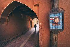 İran - Irak savaşı ve orada ölenler bazı bölgelerde hiç unutulmamış.. #ig_iran #azgezmis