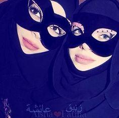 Image about hijab in Ah! Muslim Girls, Muslim Women, Hijab Styles, Scarf Styles, Beautiful Hijab, Beautiful Women, Muslim Hijab, Hijabs, Cute Faces