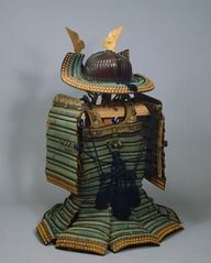 Dômaru Armor with Light Blue Lacing, Helmet, and Wide Arm Protectors - Important Cultural Property One set Kyoto National Museum E甲286