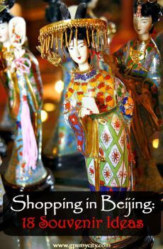 china souvenirs What to buy in Beijing These 18 traditional Chinese goods are ideal for bringing home as souvenirs or gifts for friends and family. China Travel Guide, Asia Travel, Travel Tips, Japan Travel, Travel Guides, Travel Goals, Travel Advice, Laos Travel, Beach Travel
