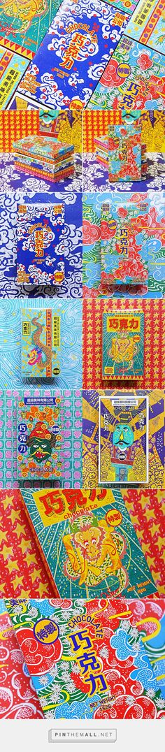 Super Delicious Limited Company (concept) chocolate packaging design by Zilin Yee - https://www.packagingoftheworld.com/2018/04/super-delicious-limited-company.html