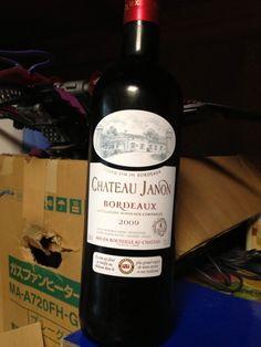 フランスの赤ワイン「CHATEAU JANON BORDEAUX(シャトー・ジャノン)2009」