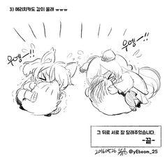 ラブライブ アニライブ のんたぬ 東條希 キツネーチカ 絢瀬絵里