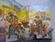 """Р. Сеф """"Скоморохи"""", 1990. Детские книги СССР - http://samoe-vazhnoe.blogspot.ru/"""