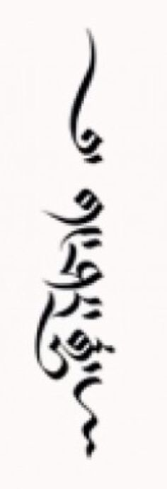 """Everything happens for a reason"" Drutsa (Tibetan) Script"