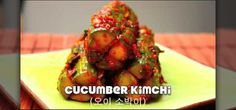 How to Make cucumber kimchi « Vegetable Recipes