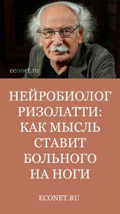 Einstein, Health Care, Remedies, Self, Health Fitness, Yoga, Business, Books, Life