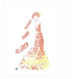 Poème d'amour calligraphie arabe - arabe Art, Wall Decor «شعر نزار قباني «قولي أحبك - poésie par Nizar Qabbani