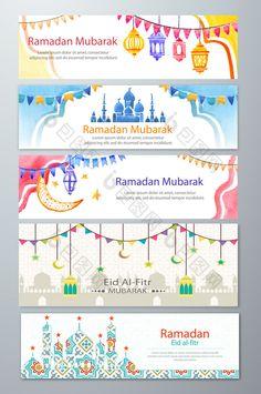 Ramadan Activities, Ramadan Crafts, Ramadan Decorations, Eid Boxes, Eid Mubarak Wallpaper, Eid Card Designs, Ramadan Poster, Eid Stickers, Mubarak Ramadan