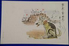 "1930's Sino-Japanese War Postcards ""Senryu (Haiku) Cartoons : Scenes of battle fields"" "" War dog also looks wanting to shout BANZAI "" - Japan War Art"