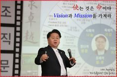 Global speaker - Kim se woo 'Life Planning seminar'