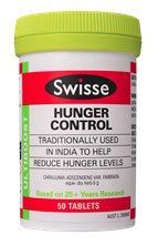 IT'S IN THE VITAMIN SECTION AT WALGREENS NOT BY THE DIET PILLS... Swisse+Ultiboost+Hunger+Control+Review