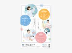 ETINCELLE Page Layout, Graphic Design Illustration, Flyer Design, Infographic, Presentation, Magazine, Paper, Infographics, Magazines