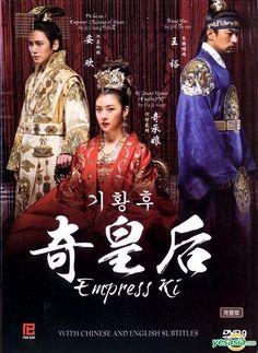 Empress Ki (DVD) (English Subtitled) (MBC TV Drama) (Singapore Version) [Ha Ji Won, Ju Jin Mo, Ji Chang Wook]