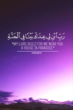 My Lord, build for me near You a house in Paradise