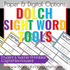 Sight Word (Dolch) Tools Paper