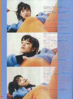 Uploaded by sa. Find images and videos about girl, 小松菜奈 and nana komatsu on We Heart It - the app to get lost in what you love. Graphic Design Posters, Graphic Design Inspiration, Typography Design, Editorial Layout, Editorial Design, Editorial Fashion, Wordmark, Nathalie Portman, Foto Pose