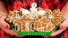 Gingerbread é um dos biscoitos mais aromáticos que existe. Eu amo assar esses biscoitos e deixar a casa todo cheirando a especiarias. Sem contar que você pod...
