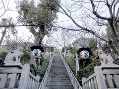 Kitano Tenman Shrine in Kōbe, Japan