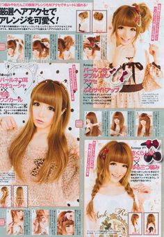 Okarie hair style December 2012