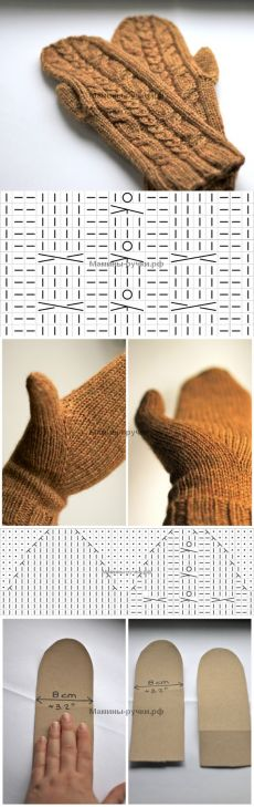 Schemes and outline in Russian - Fashions of knitting needles for us stunning - Mother's handles Knitted Mittens Pattern, Crochet Mittens, Fingerless Mittens, Knitted Gloves, Knit Crochet, Knitting Stitches, Knitting Socks, Baby Knitting, Knitting Patterns
