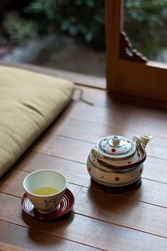 Shiraume ryokan (白梅), Gion District | Tea in a Japanese Tea House √