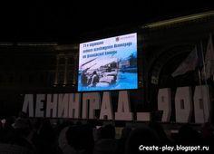 Дома и на улице!: Детские книги про блокаду Ленинграда