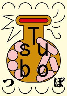 "tadashi-ueda: "" Design: Tadashi Ueda """