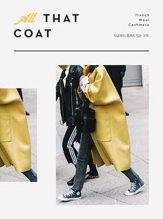 WIZWID:위즈위드 - 글로벌 쇼핑 네트워크 Book Design, Layout Design, Web Design, Fashion Banner, Photography Portfolio, Editorial Design, Design Inspiration, Graphics, Street Style