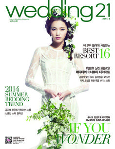 Wedding21 Korean Magazine - Buy, Subscribe, Download and Read Wedding21 on your iPad, iPhone, iPod Touch, Android and on the web only through Magzter