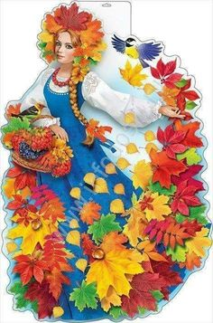 Fall Arts And Crafts, Diy Crafts For Kids, Autumn Decorating, Fall Decor, Fall Clip Art, Sunflower Cards, School Decorations, Autumn Art, Autumn Activities