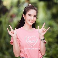 Portrait Photography Poses, Thai Style, Female Celebrities, Ulzzang Girl, Dark Grey, Asian Beauty, Empty, Casual Outfits, Beautiful Women