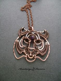 Wow!!! Incredible wire tiger pendant