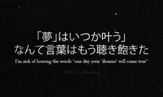 76 Best Japanese Quotes images